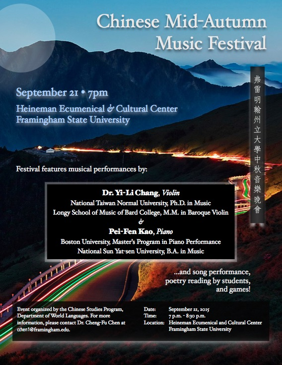 2015 Chinese Mid-Autumn Music Festival