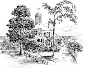 Lexington School Building - 1839-1844